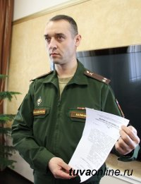 В числе 5 регионов России, в вузах которых открыты военные кафедры, Тува!!!