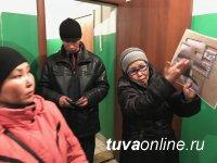 Кызыл, Ак-Довурак, Шагонар, Хову-Аксы, Кызыл-Мажалык: На собраниях многоквартирных домов жильцы определяют, каким быть двору
