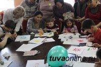 Кызыл: Самый яркий день рождения особенного ребенка