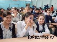 В споре 17 команд из кожуунов и Кызыла на республиканском конкурсе «Здравствуйте, пернатые» лучшей стала команда Мугур-Аксынской школы