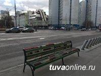 vk.com/vmeste_kyzyl: Скамейки-парковки для велосипедов набирают популярность