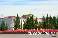 Исполняется 75 лет историческому зданию Верховного Хурала Тувы – подарку Советского Союза