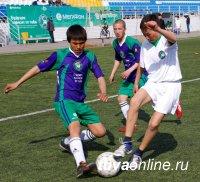 Юные футболисты из Тувы сразятся за путевку в Сочи