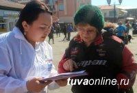 Жители Кызыла рассказали, что они хотели бы увидеть в Национальном парке