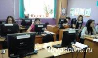 """Компания """"Консультант-Тува"""" провела Правовую олимпиаду среди студентов ссузов и вузов республики"""