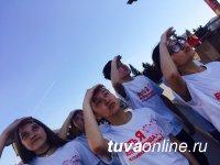 День космонавтики в Туве: акция #поднимиголову