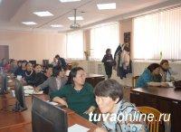 Специалисты Мининформсвязи России провели семинары в Туве по внедрению ГИС ЖКХ