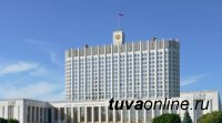 Глава Тувы Шолбан Кара-оол выехал в рабочую командировку в Москву
