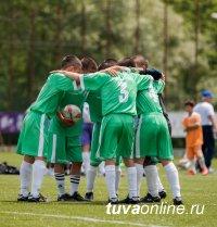 Футболисты Тувинского кадетского корпуса-интерната выиграли путевку в Сочи, обыграв сибирские команды!