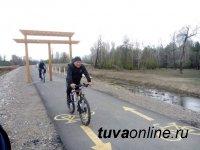 Кызыл: 19 апреля на работу на самокате, велосипеде, пешком, на общественном транспорте!