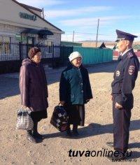 Участковые уполномоченные полиции отчитаются 21 апреля по итогам работы за 2016 год перед кызылчанами