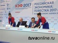 Шолбан Кара-оол подписал протокол намерений о строительстве в Туве многопрофильной больницы на условиях государственно-частного партнерства
