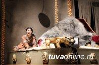 Состоялась премьера музыкальной легенды «Чадаган»