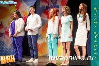 Кубок КВН Главы Тувы 2 мая соберёт лучшие сибирские команды