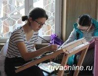 Тува: «Радуга искусств» снова открывает палитру талантов