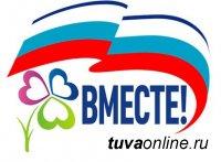 vk.com/vmeste_kyzyl: Более 8000 человек проголосовало за наиболее нуждающиеся в благоустройстве общественные пространства Кызыла