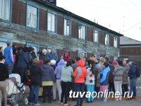 Минстрой Тувы на собраниях жильцов ветхих домов, планируемых к переселению, рассказал о ходе работ на объектах и графике ввода