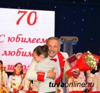 Детская школа искусств им. Нади Рушевой отметила 70-летний юбилей