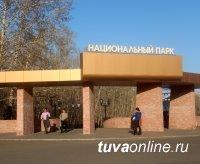 В Национальном парке Республики Тыва прошло обсуждение партийного проекта Единой России «Парки малых городов»