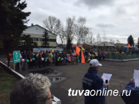 Тысячи кызылчан приняли участие в Первомайском шествии