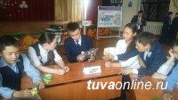 Год Экологии в Туве: Экоурок с участием депутата Госдумы