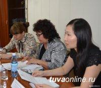 Ко Дню Конституции Тувы: бесплатная юридическая помощь