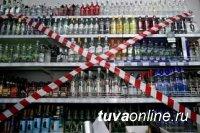 В праздничные дни будет наложен запрет на продажу алкоголя