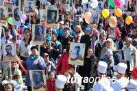 Агентство по делам национальностей Тувы приглашает рассказать в видеоклипе о дедах и прадедах-фронтовиках