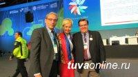 Глава Кызыла Дина Оюн избрана в Политический совет всемирной организации «Объединенные города и местные власти»