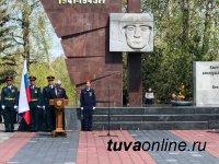 На площади Победы сегодня в 11 часов состоится церемония возложения венков к памятнику павшим