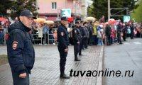 Полиция Тувы готова к обеспечению охраны общественного порядка во время праздничных мероприятий, посвященных Дню Победы