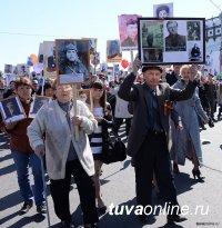 Семья фронтовика Иннокентия Чемезова, заложившая в Туве традицию шествия с портретом деда, готовится вновь пройти в «Бессмертном полку»