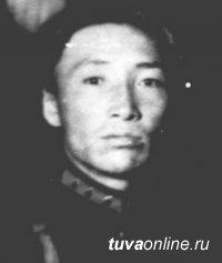 Серен Кужугет. Один из первых руководителей Кызыла