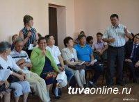 В Кызыле пройдут публичные слушания по исполнению бюджета города за 2016 год