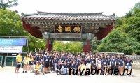 Министерство по делам молодежи и спорта Тувы проводит конкурсный отбор на участие в Молодежном форуме лидеров СВА 2017