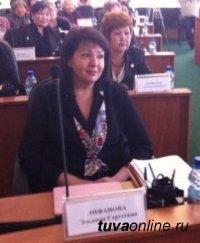 Для НКО Тувы проведен семинар по подготовке заявок на конкурс грантов Президента РФ