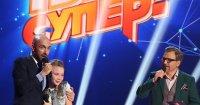 Телеканал НТВ приглашает талантливых детей Тувы участвовать в проекте «Ты супер! Танцы»