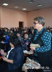 58% бюджета Кызыла в 2016 году составили расходы на образование