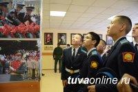 В Кызылском президентском училище открыт Зал Боевой славы