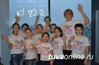 24 мая в Кызыле битвой детских хоров отметят День славянской письменности и культуры