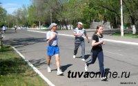 В Туве растет число людей, которые ведут здоровый и активный образ жизни