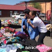 В Туве отметили День Полотенца