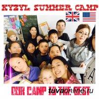 Kyzyl Summer Camp проводит 27 мая отбор слушателей