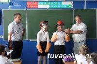 Специалисты Тываэнерго напутствуют детей на безопасные каникулы