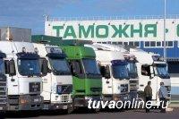 Таможня Тувы приглашает подписаться на интернет-канал Сибирского таможенного управления на YouTube