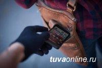 Полицейские Кызыла раскрыли кражу телефона, совершенную в маршрутке