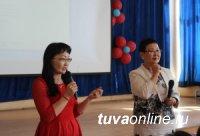 ТувГУ: «International Summer School» и « Two weeks of Tuva» – праздник дружбы народо