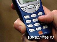 Полиция Тувы: со всех мобильных в полицию можно позвонить по номеру 102