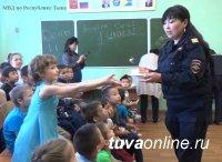 Полицейские Тувы поздравили подшефных с Днем защиты детей