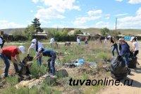 Активисты Народного фронта в Туве организовали субботник в рамках проекта ОНФ «Генеральная уборка»